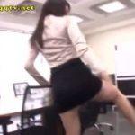痴女OLに目をつけられた男性社員が足で顔面踏まれて足コキされる動画