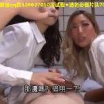 淫乱ギャルAIKAちゃんがM男を集団で逆レイプしちゃう動画www