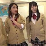 M男大好き制服JK3人組が金蹴りと手コキでいじめまくる動画www