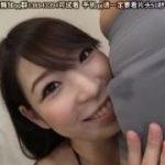 ペニスを欲しがるエロお姉さんがズボンのガマン汁を嬉しそうに触りまくるM男動画www